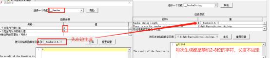 Jmeter的脚本参数化