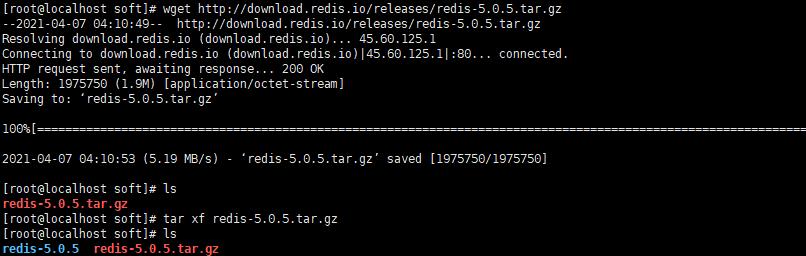 LINUX安装redis详细步骤