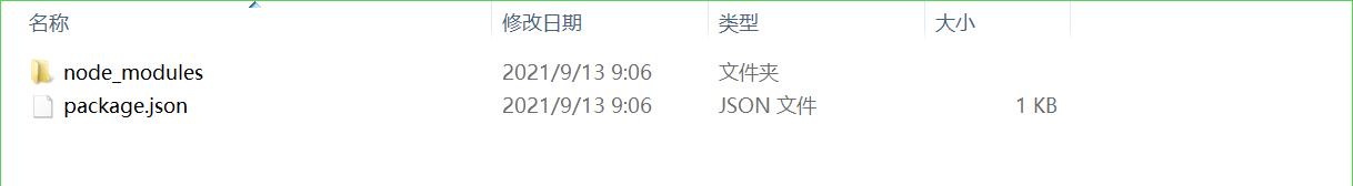 JS边角料: NodeJS+AutoJS+WebSocket+TamperMonkey实现局域网多端文字互传
