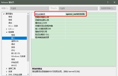 基于Opencv的简单图像处理