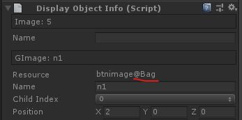FairyGUI编辑器的和unity里的Obj对应关系