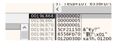 网络游戏逆向分析-6-使用背包物品call