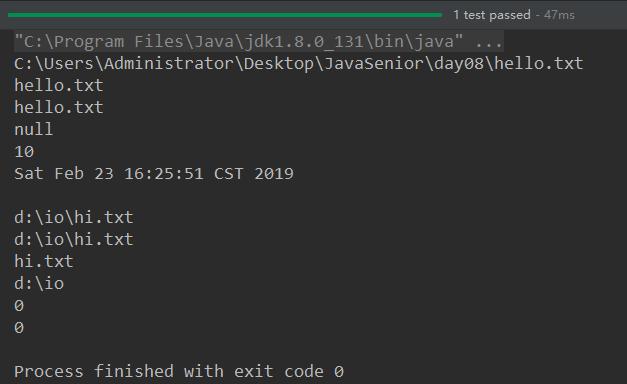 IO流:File类的使用