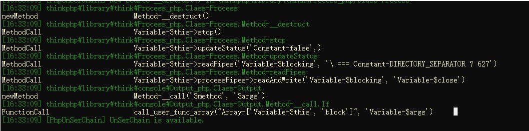 PHP审计之POP链挖掘