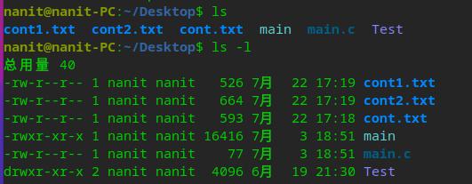Linux入门指令--自学小白