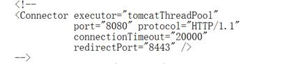 windows 搭建tomcat实现文件下载服务
