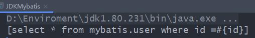 Mybatis(一)Porxy动态代理和sql解析替换