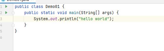 JavaSE总结(2:HelloWorld)