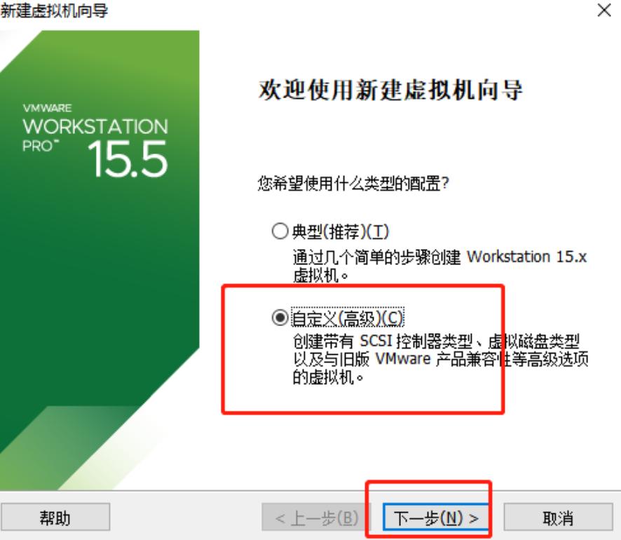 大数据学习记录_01_安装虚拟机
