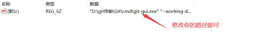 Git报错