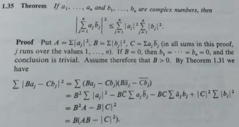 Schwarz inequality(施瓦茨不等式)一个简洁证明的思路分析