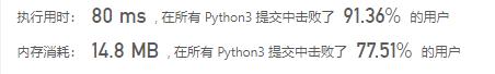 leetcode-python-3的幂