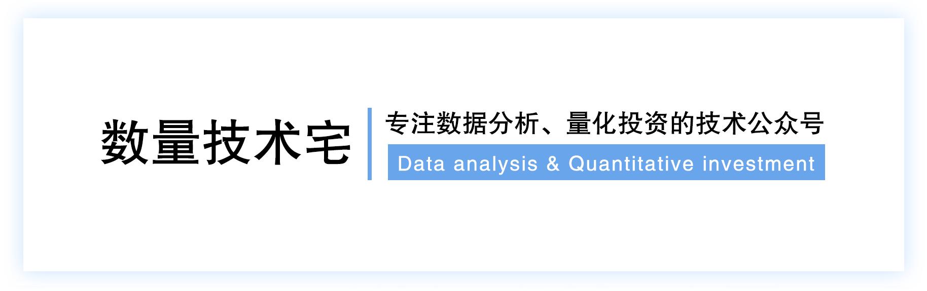 实时获取股票数据,免费!——Python爬虫Sina Stock实战