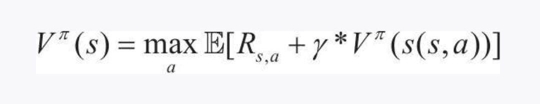 强化学习入门之智能走迷宫-价值迭代算法