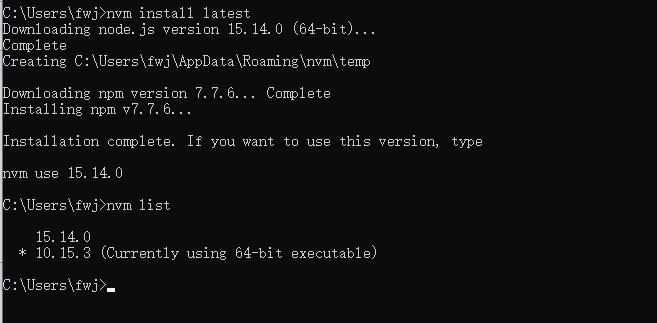 windows 配置 切换node版本控制工具