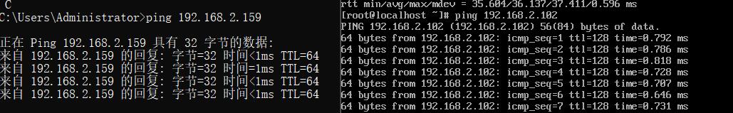 虚拟机可以连接网络,无法连接物理机