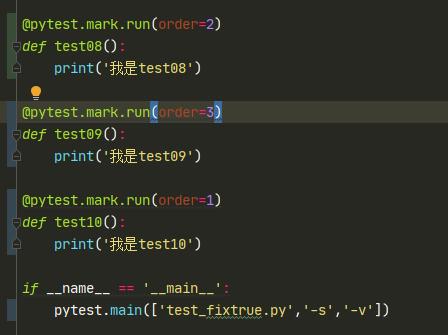 pytest 很全能的mark使用