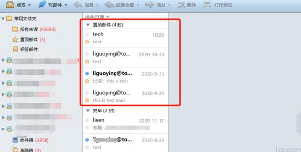 公司邮箱怎么注册?163vip邮箱怎么样?vip邮箱能群发邮件吗?