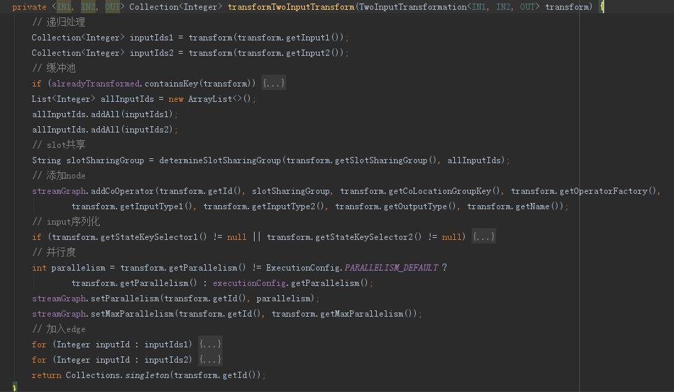 flink1.10版本StreamGraph生成过程分析