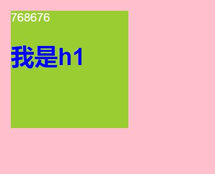 16-vue-cli4.0脚手架-项目中定义全局@mixin,变量,cli中配置以供单文件组件中直接使用