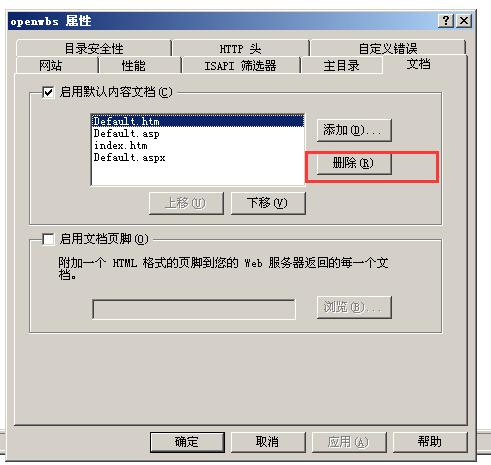 在vmware虚拟机下的Window2003服务器下安装IIS服务详细教程——超级详细(解决关于:800a0bb9的解决办法)