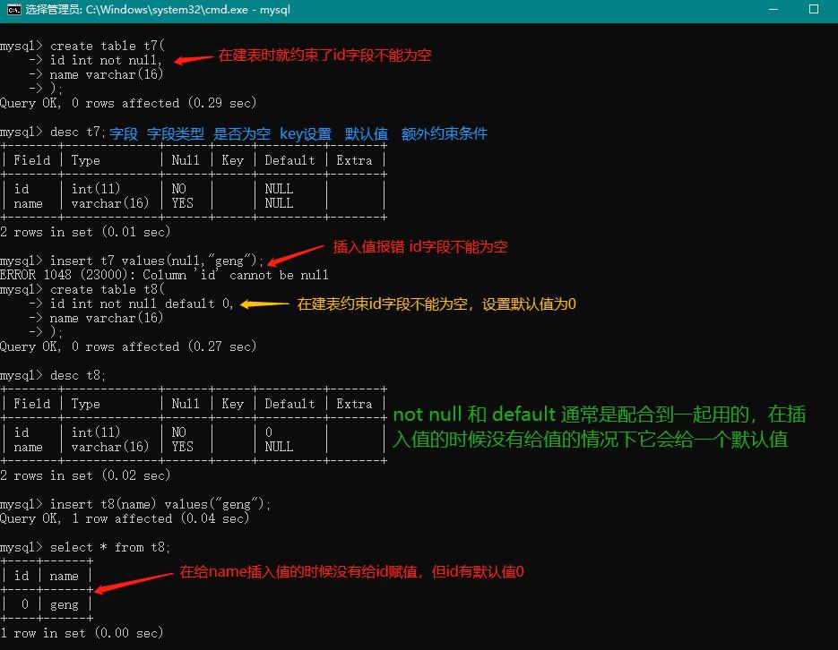 [MySQL数据库之表的约束条件:primary key、auto_increment、not null与default、unique、foreign key:表与表之间建立关联]