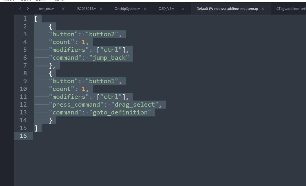 在SublimeText3中搭建Verilog开发环境记录(二)