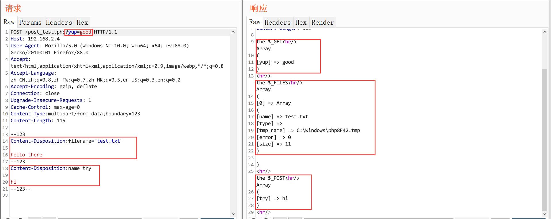 如何在Brupsuite中将一个GET数据包修改为POST数据包