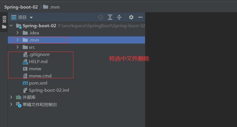 SpringBoot-Web
