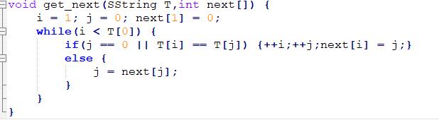 浅谈KMP模式匹配算法