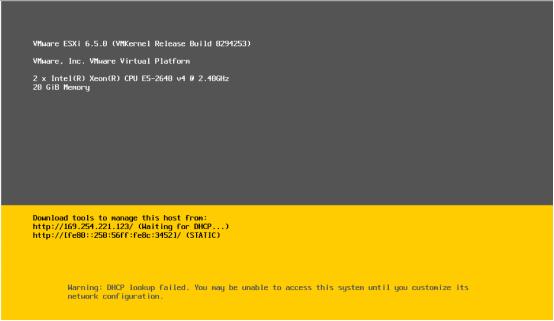 ESXI6.7安装部署方法