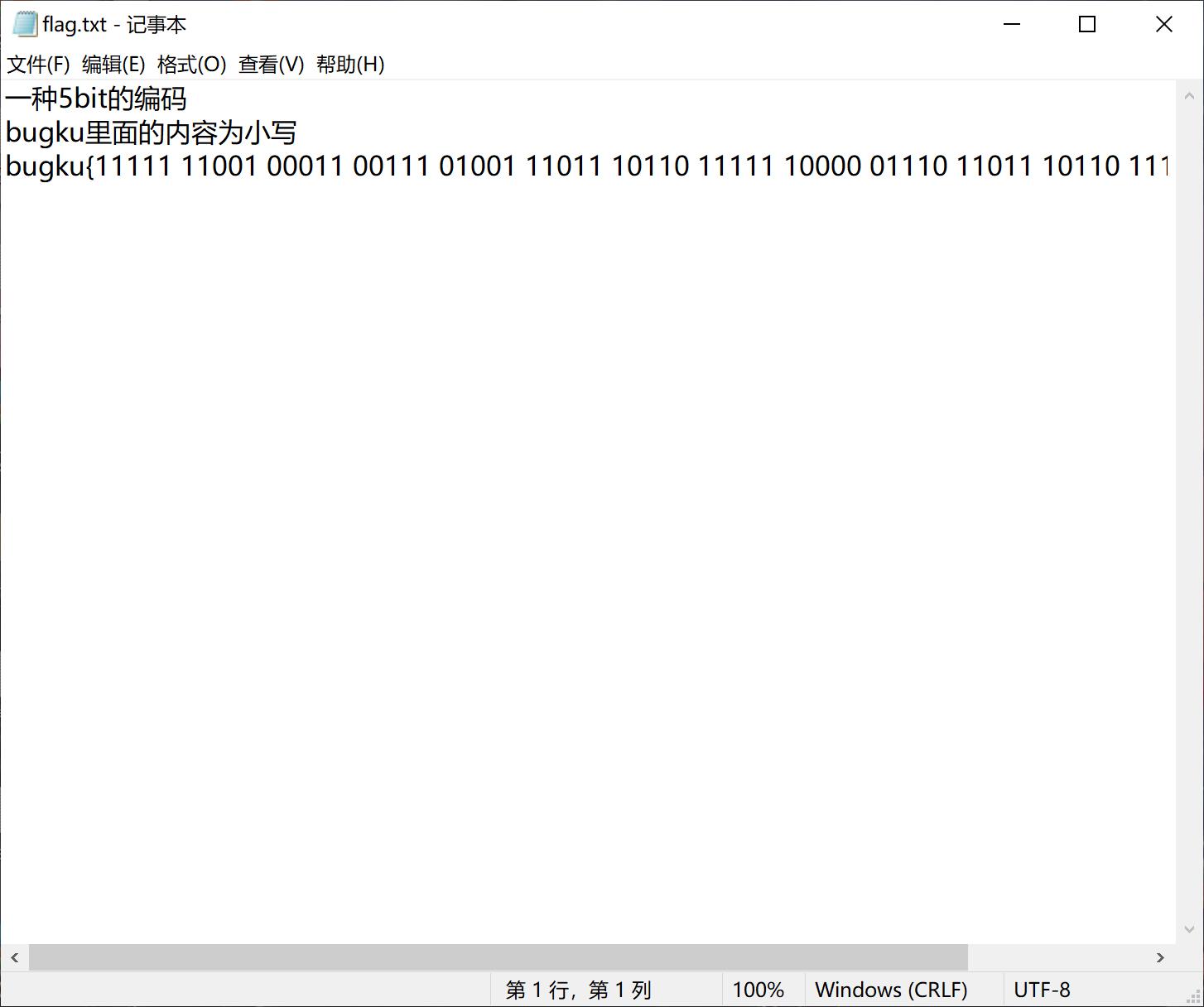 记录8道bugku的Crypto简单题目
