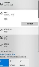 网线网络技术RSSI测试