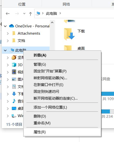 QT创建的exe运行出现需要.dll文件