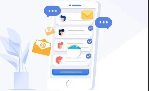 易臣企业邮箱系统:在线协作办公安全稳定