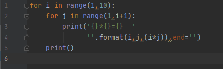 Python 乘法表