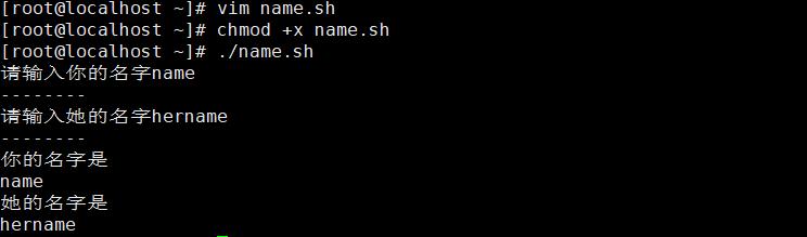 Shell 编程规范与环境变量