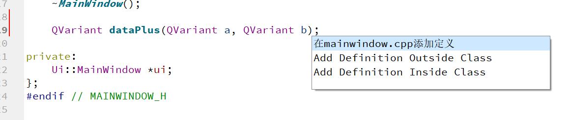 Qt Creater快速定义函数的快捷键