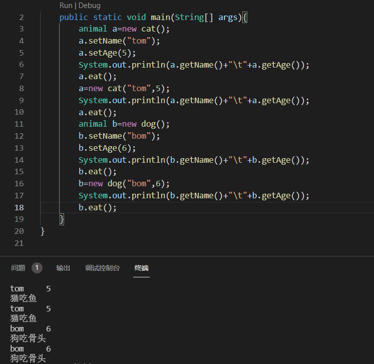 自学Java第十九课