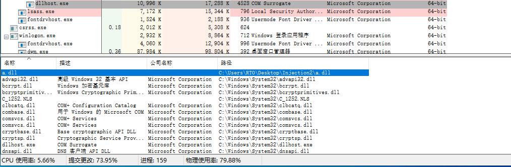 恶意软件开发——突破SESSION 0 隔离的远线程注入