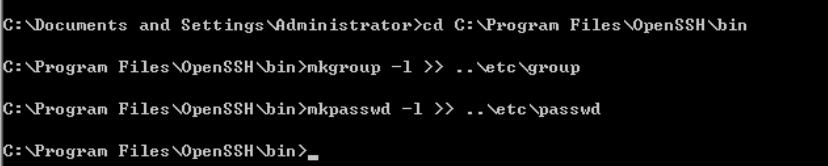 安全通信协议SSH应用与分析