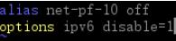 Linux服务器通用安全加固指南