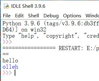 2.3字符串逆序输出