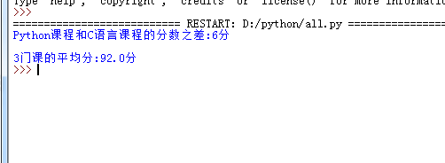 python任务11