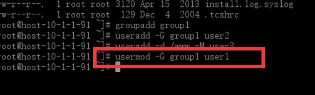 linux帐户安全管理与技巧