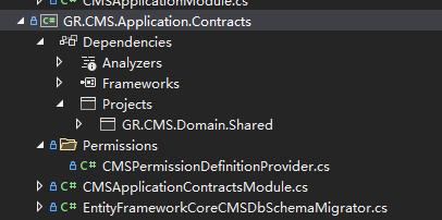 【abp vnext 实战系列】简单的内容管理系统:搭建框架