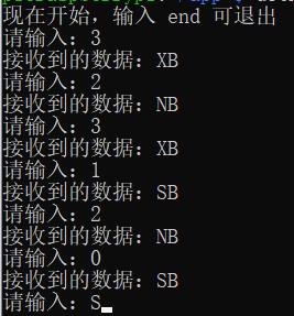 【.NET 与树莓派】i2c(IIC)通信