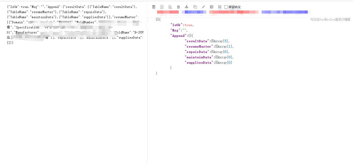 C#如何优雅的多表读取