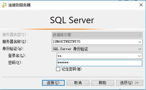 MSSQL 发布订阅,实现读写分离 SQL Server