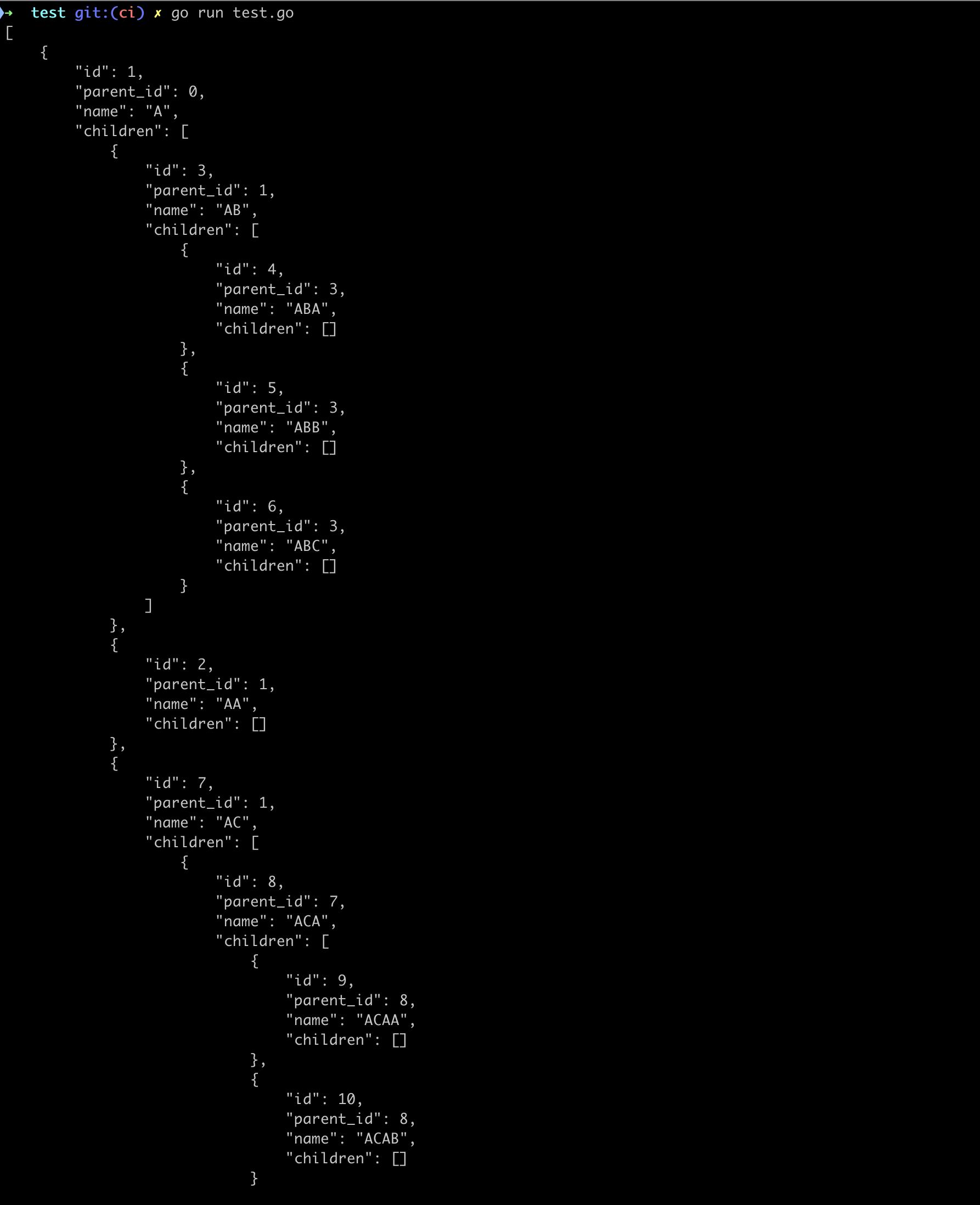 构造无限级树的框架套路,附上python/golang/php/js实现